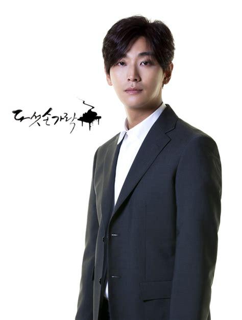 Drama Korea Hong Dil Gong five fingers 2012 spoiler yeppudaa