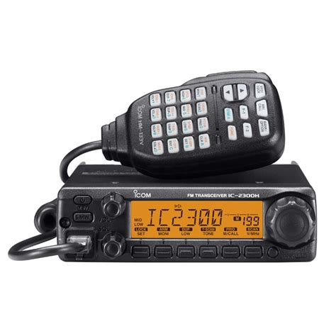 Icom 2300h by Ic 2300h