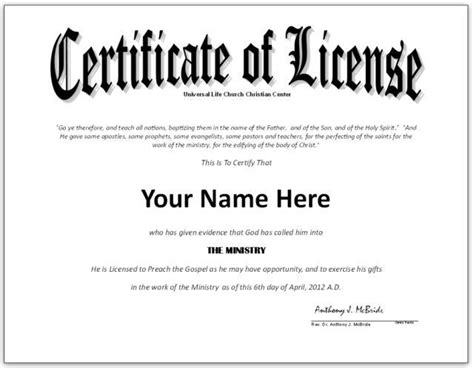 software license certificate template pastor license certificate template search
