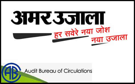 amar ujala strengthens eastern up with 26 48 growth