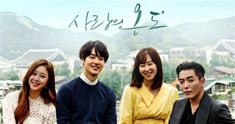 film korea terbaru 2017 komedi romantis 43 drama korea komedi romantis terbaru 2017 wajib di tonton