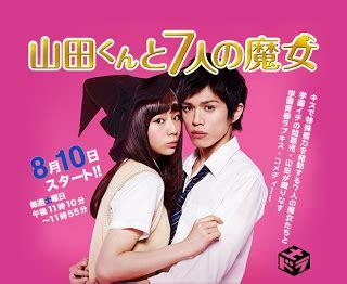film jepang yang romantis sedih 25 film jepang paling romantis sepanjang masa sinopsis