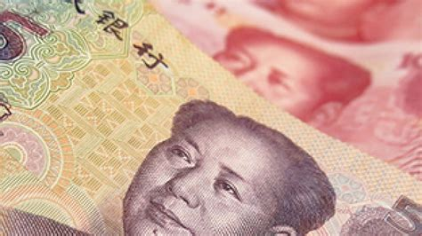 key words  chinas currency policy control