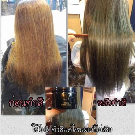 keratin for step cut images the latest how to get long healthy hair fast methods the
