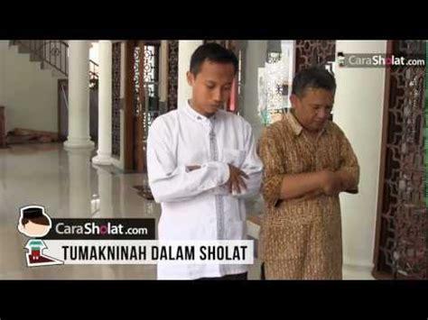 tutorial gerakan sholat full download 21 video gerakan sholat wajibnya tuma ninah