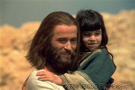 film jesus watch the jesus film about god