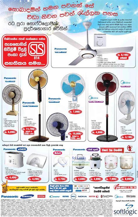Panasonic Hair Dryer Price In Sri Lanka panasonic fan f 409m jan 2016 sri lanka promotions