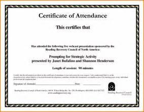 Certificate Of Attendance Seminar Template certificate of attendance templates for