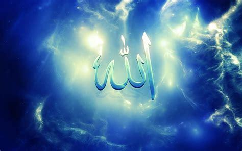 Wallpaper Hd Allah | allah name wallpapers hd islamic wallpapers