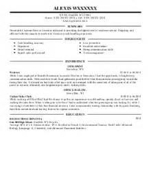 Sandwich Maker Resume sandwich maker resume exle subway jemison alabama