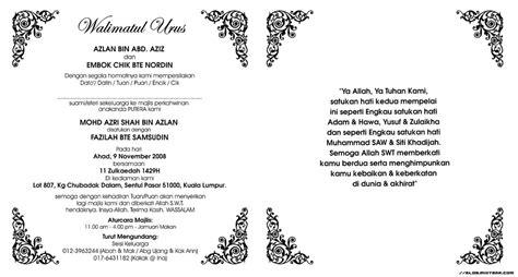 free design kad jemputan kahwin border design dalam kad jemputan kahwin joy studio