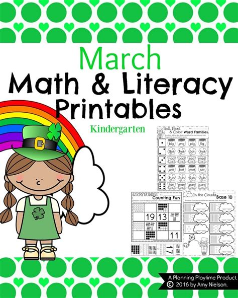 kindergarten themes march march kindergarten worksheets planning playtime