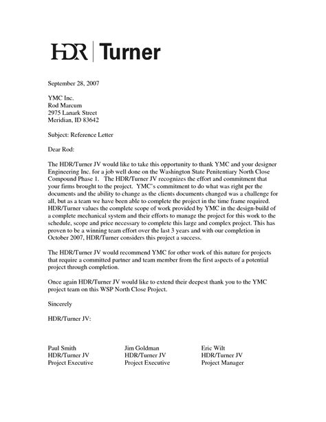 employee recommendation letter wwwlleryhip the reference letter of