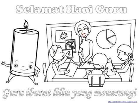 gambar kartun kad hari guru poster selamat hari guru gambar mewarna colouring picture
