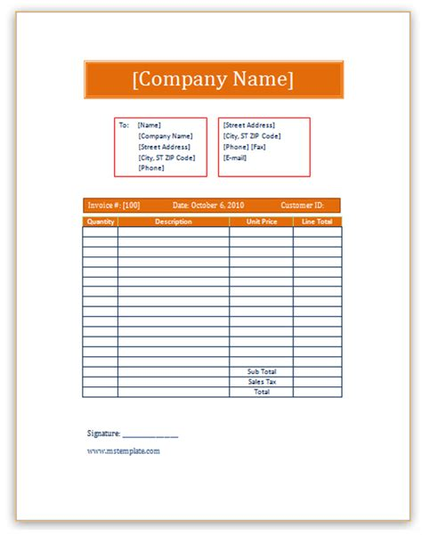 Utility Bill Template Free by Blank Utility Bill Template Shatterlion Info