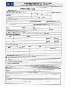Credit Application Form For Rental Property Business Credit Application Form Inui For Renters 791 Vawebs