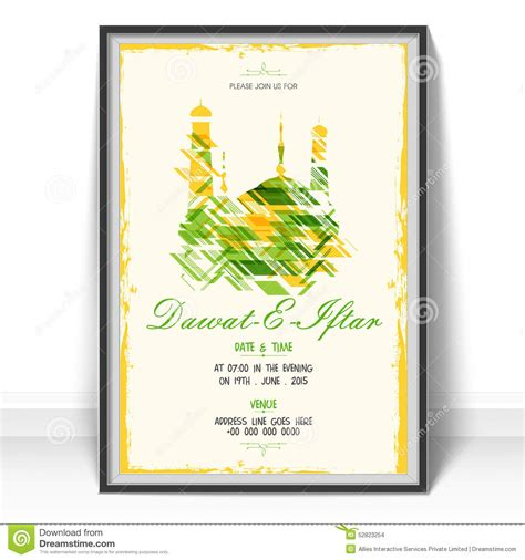 ramadan invitation card template invitation card for holy month ramadan kareem iftar