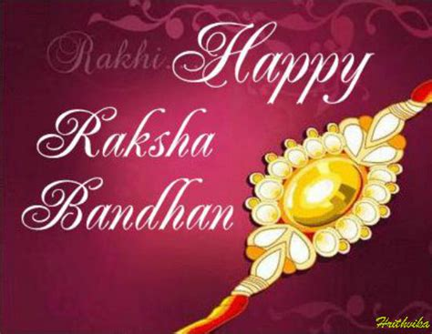 happy rakhi my brother free happy raksha bandhan ecards