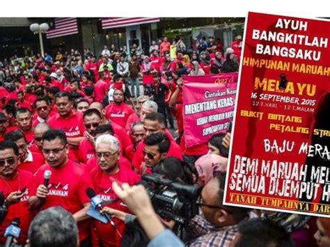 Guess Merah kzso merah itu umno own it