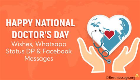 S Day Status Happy National Doctor S Day 2018 Wishes Whatsapp Status