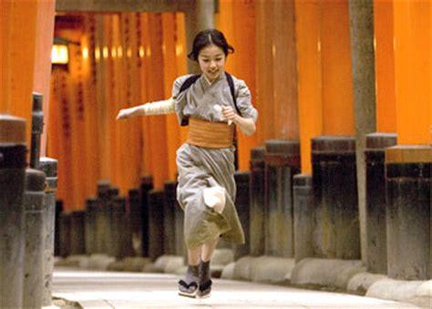 masahiro higashide imdb groucho reviews memoirs of a geisha