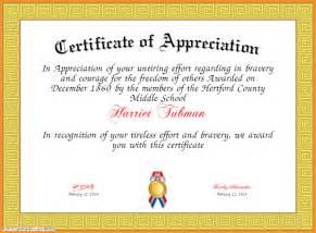 8 certificates wording cook resume