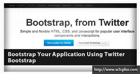 tutorial bootstrap magic the best bootstrap resources 软件开发程序员博客文章收藏网