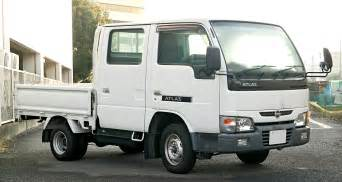 Nissan Atlas File Nissan Atlas F23 003 Jpg Wikimedia Commons