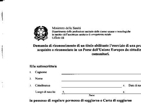 titolo di soggiorno documento ministeriale 14 04 00 titoli professionali