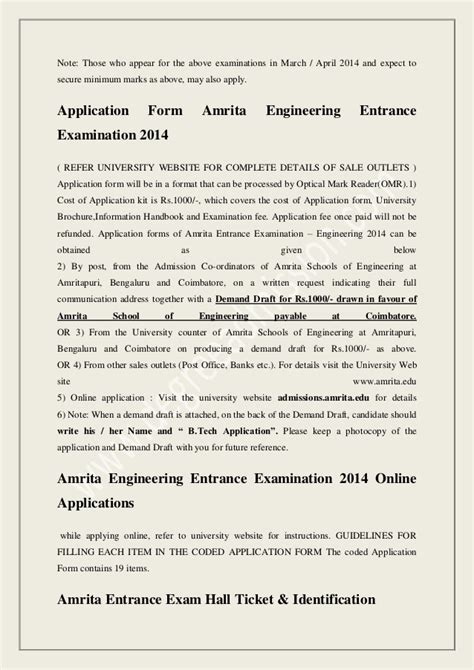 new pattern of engineering entrance examination amrita engineering entrance examination 2014