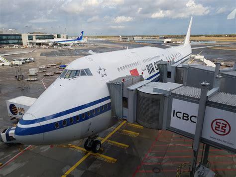 china airlines premium economy super saver