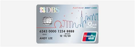 Forum Credit Union Debit Card Dbs Unionpay Platinum Debit Card Www Hardwarezone Sg