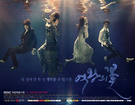 film korea queen flower upcoming mbc drama quot the queen s flower quot releases beautiful