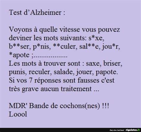 test d test d alzheimer rigolotes fr