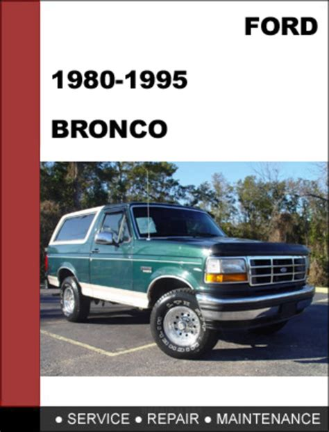 ford bronco owners manual