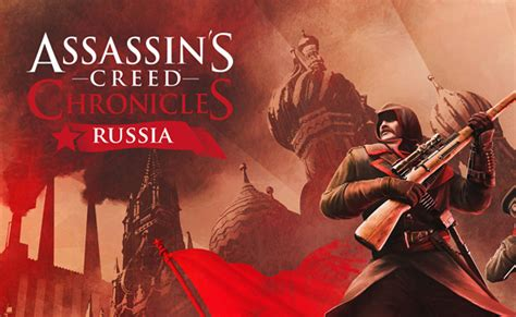 Assassins Creed Chronicles Russia preservation project page 109