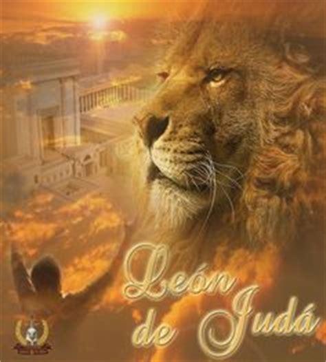imagenes cristianas leones el es el le 243 n de la tribu de judas quien pelea por ti
