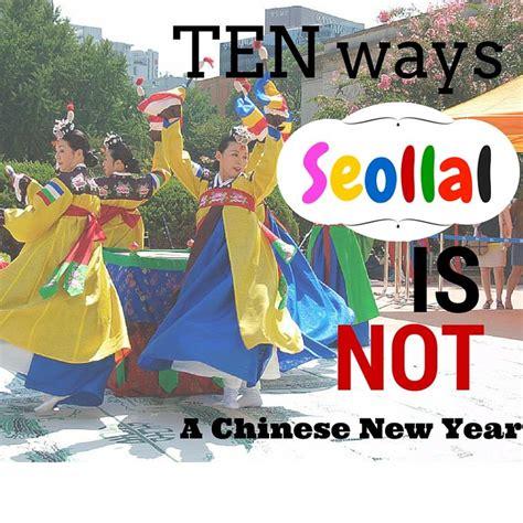 korean lunar new year 9 best korean new year images on korean new
