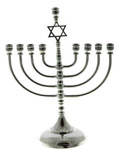 hanukah menorah silver plated hanukkah menorah with of david