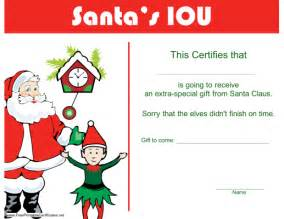 iou certificate template best photos of printable voucher templates