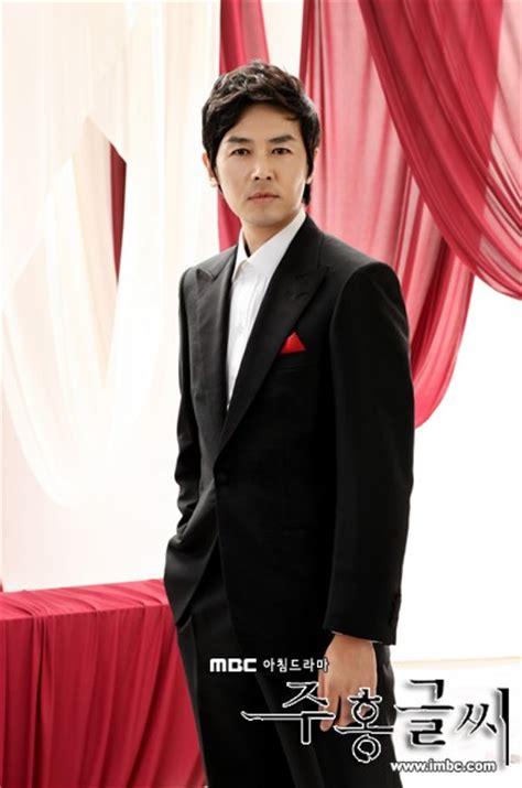 info film hot korea the scarlet letter bahasa korea com the scarlet letter drama korean drama 2010 주홍글씨