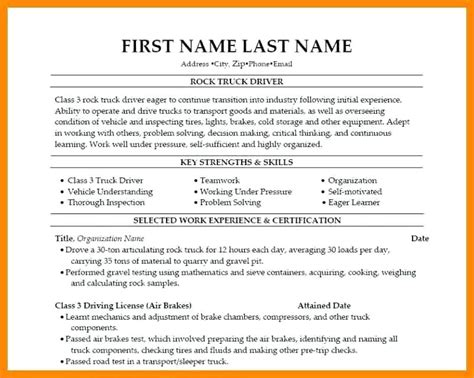 resume sles for truck drivers with an objective garbage truck driver cover letter sarahepps