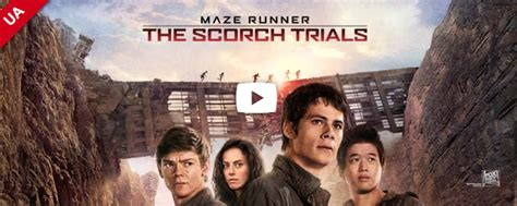 film maze runner free download maze runner 2015 hindi dubbed movie download 700mb 300mb