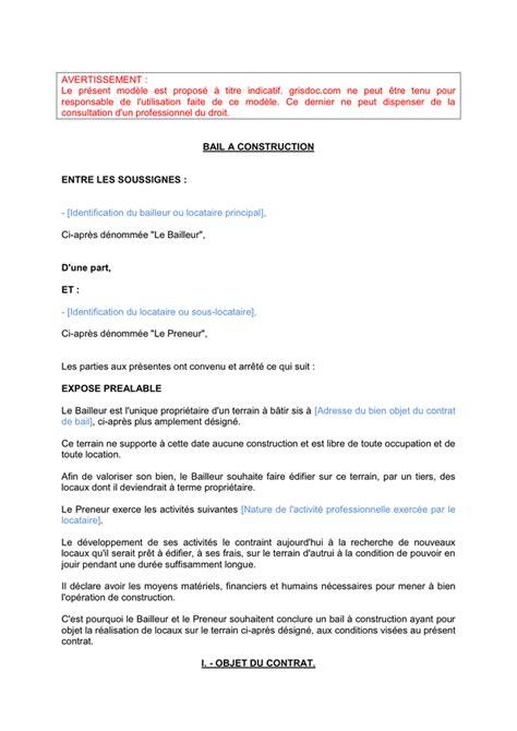 Modelé de bail a construction DOC, PDF page 1 sur 11