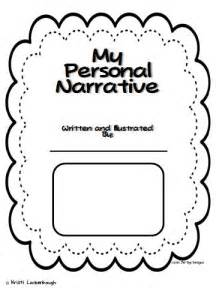 lucky in learning personal narrative freebie