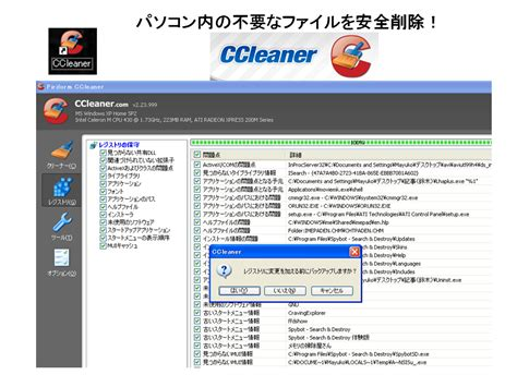 ccleaner hippo burncdcc free filehippo ccleaner afriinter