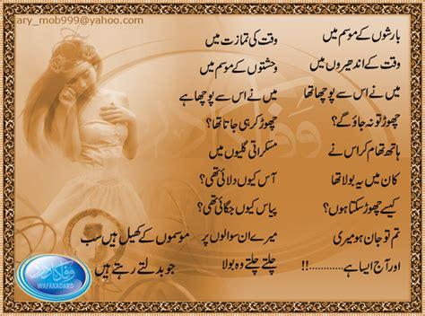 design definition in urdu funny shayari in urdu