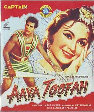 Soundtrack Film Gie Mp3 | aaya toofan 1964 hindi movie mp3 song free download
