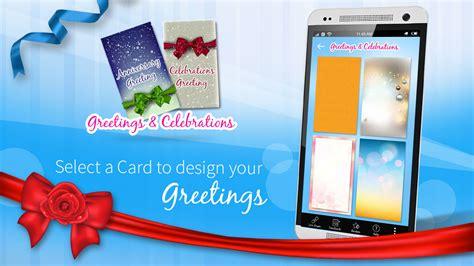 Free Birthday Card Maker Free Greeting Card Maker