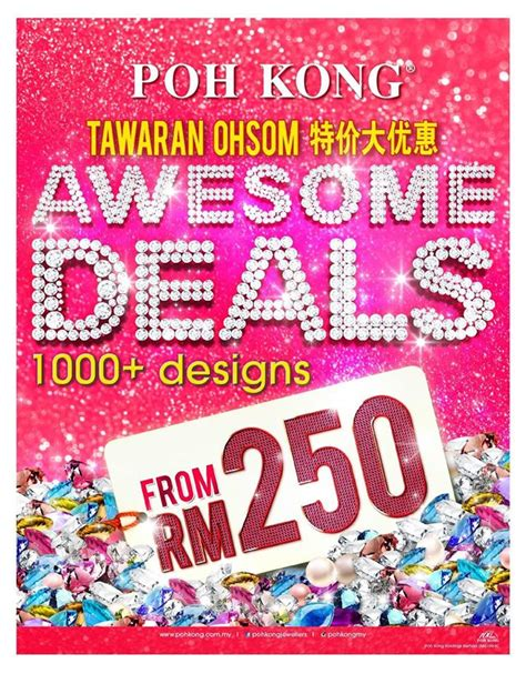 poh kong new year promotion poh kong awesome deals promotion fashion clothing